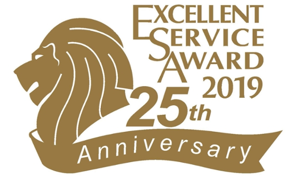 Excellent Service Awards