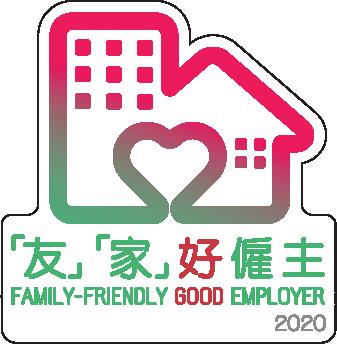 Family-Friendly Good Employer 2020 Award